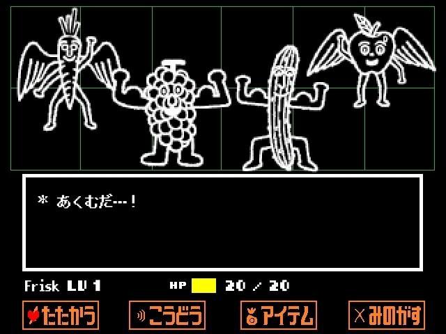 Nhật Bản: Bài thi tiếng Anh liên quan đến rau củ có cánh khiến Internet ngáo ngơ vì quá dị-8