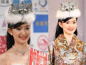 Nhan sắc gây tranh cãi của Hoa hậu Nhật Bản 2019