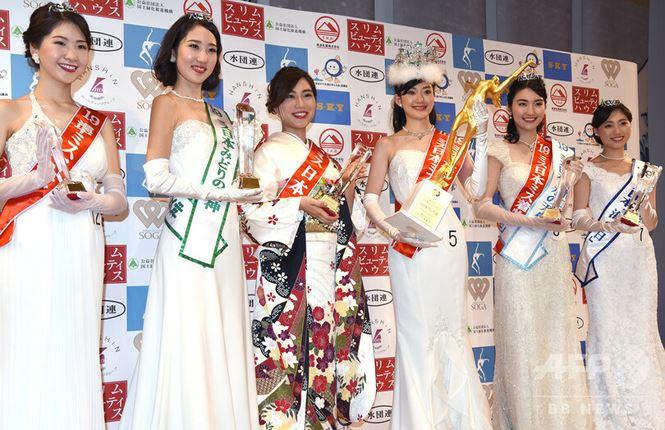Nhan sắc gây tranh cãi của Hoa hậu Nhật Bản 2019-8
