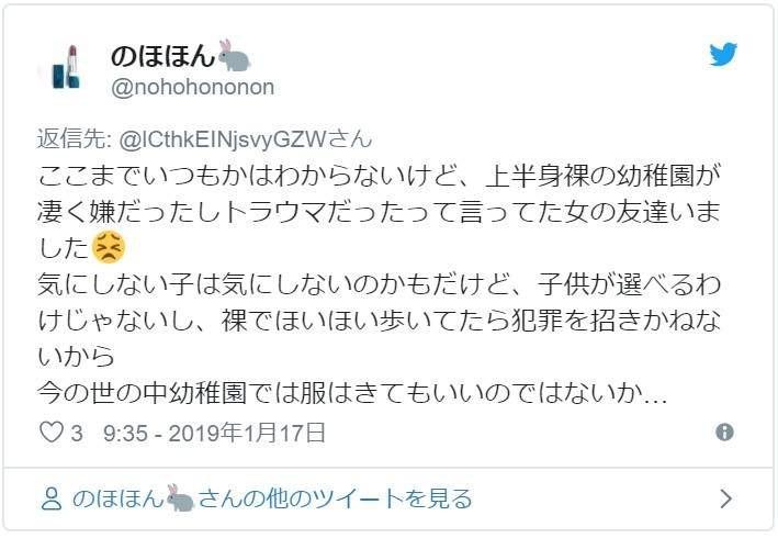 Giáo dục cởi trần - phương pháp kỳ lạ bắt học sinh không mặc áo suốt 40 năm tại một trường học ở Nhật Bản-7