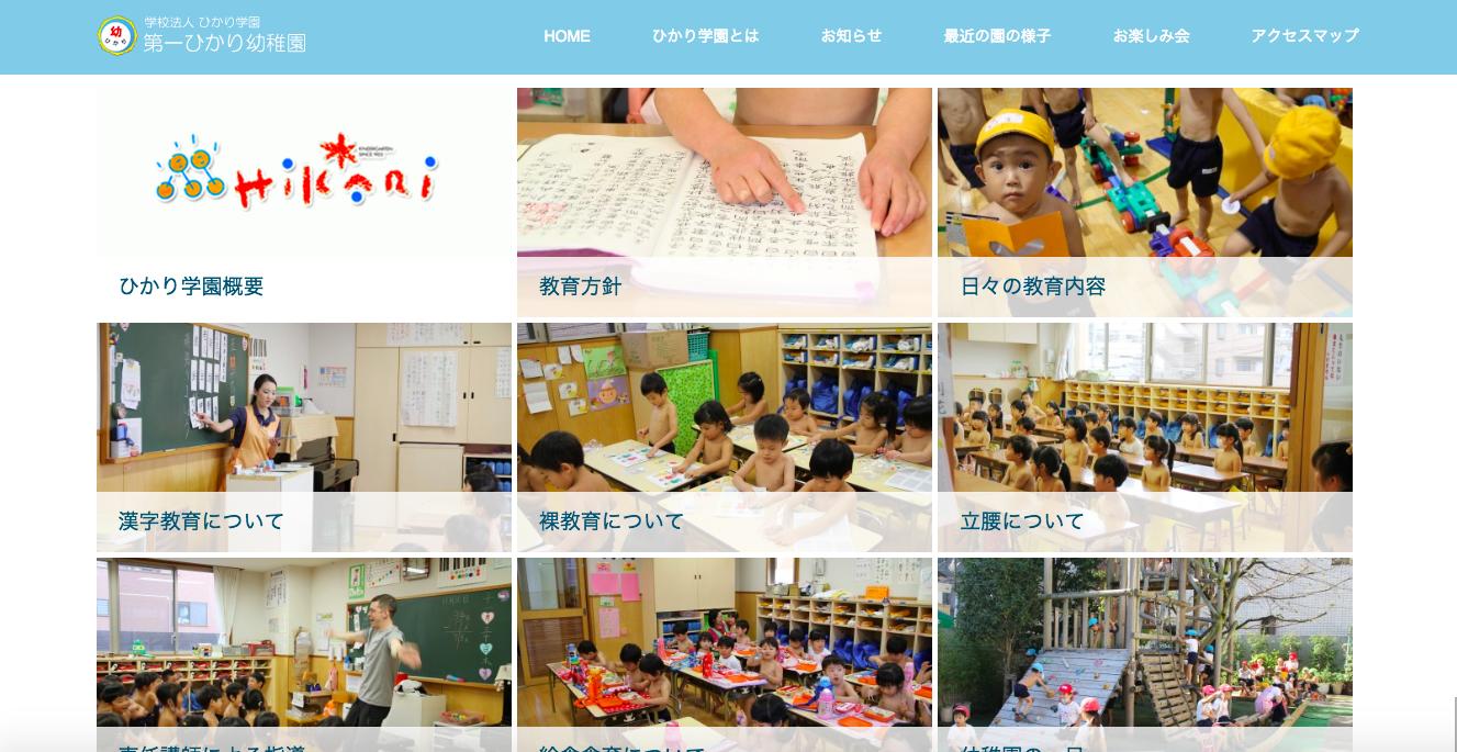 Giáo dục cởi trần - phương pháp kỳ lạ bắt học sinh không mặc áo suốt 40 năm tại một trường học ở Nhật Bản-3