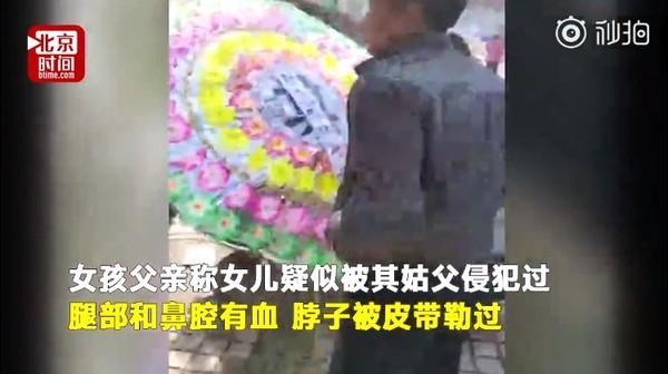 Xin đến nhà dì dượng chơi, bé gái 12 tuổi chết thảm dưới tay người thân chỉ vì chuyện lục đục trong gia đình-2