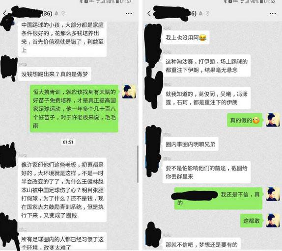 SỐC: 4 cầu thủ Trung Quốc bị nghi bán độ tại Asian Cup 2019-2