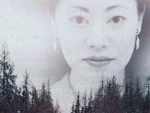 Chuyến du lịch định mệnh và vụ mất tích bí ẩn của bác sĩ người Nhật cùng lời kết luận không ngờ từ cảnh sát