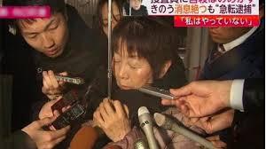Ám ảnh câu chuyện cuộc đời góa phụ đen độc ác nhất nước Nhật: Đầu độc 4 đời chồng, tất cả vì một chữ tiền-6