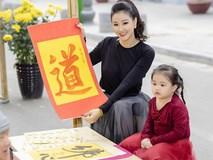 Maya đưa con gái đi chợ hoa Tết trước khi đi Mỹ lưu diễn