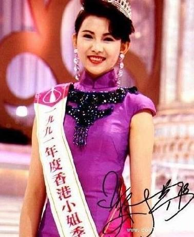 Á hậu đẹp nhất Hong Kong: Bị mẹ ruột ép bán thân, lấy chồng thấp kém vẫn hạnh phúc viên mãn-4