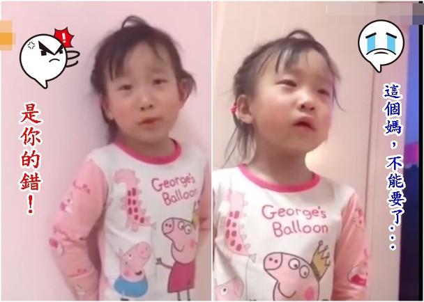 Bé gái trả treo vì bị mẹ mắng không chịu học và lời khuyên của các chuyên gia dành cho phụ huynh kèm con học-1