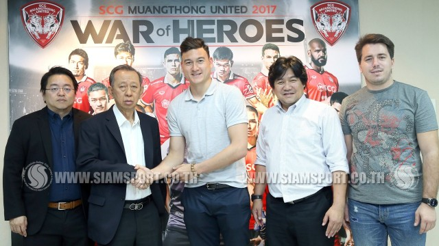 Người đại diện tiết lộ: Suýt chút nữa Muangthong United mua được Văn Lâm với giá rất rẻ-1