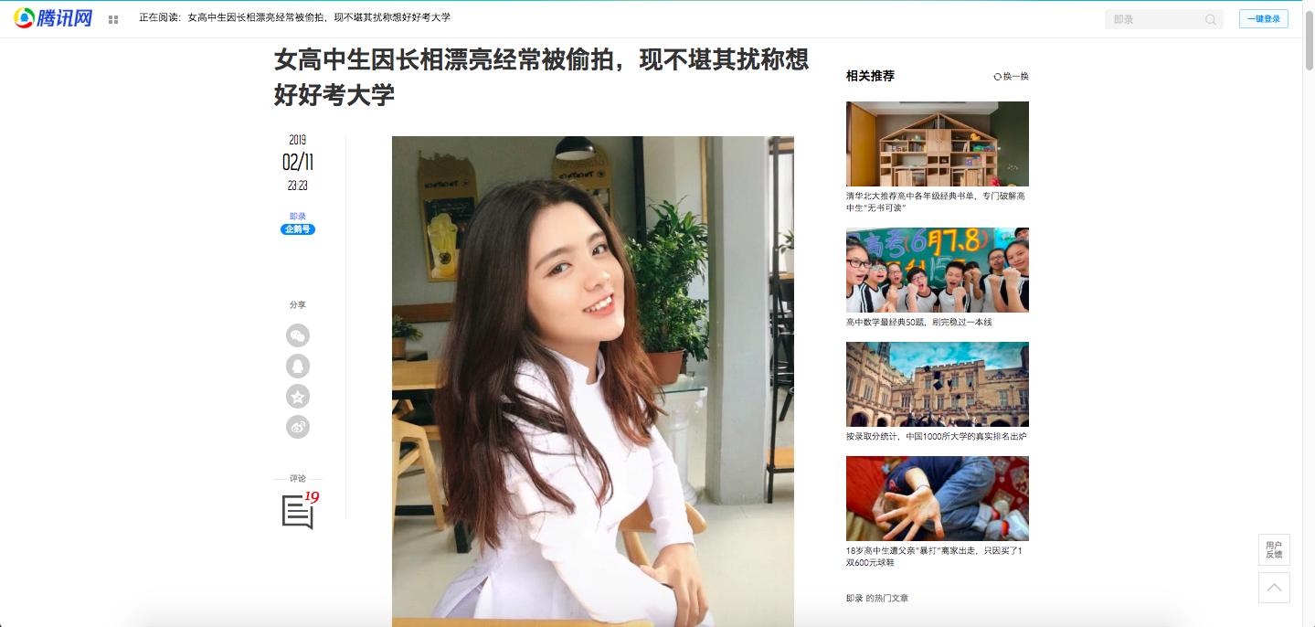 Báo Trung phát sốt về một nữ sinh Việt mặc áo dài, khen ngợi nhan sắc xinh đẹp đủ tầm tham gia showbiz-1