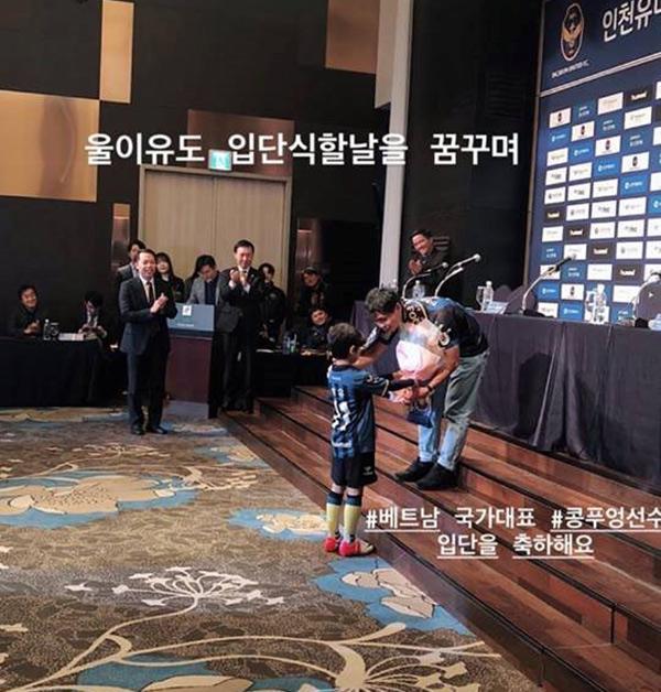 Danh tính bất ngờ của cậu bé tặng hoa Công Phượng, thân thiết bên HLV Park Hang Seo ở Hàn-2
