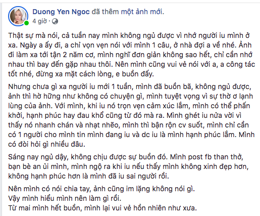 Vừa công khai yêu xa chưa bao lâu, Dương Yến Ngọc đã vội đặt dấu chấm hết cho chuyện tình-1
