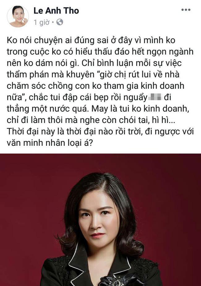 Bà xã Bình Minh bày tỏ bức xúc khi bà Lê Hoàng Diệp Thảo được khuyên nên lui về chăm sóc gia đình-1