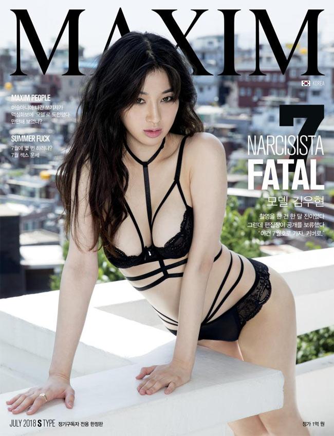 Đây là mỹ nhân được mệnh danh siêu phẩm tạp chí đàn ông Hàn Quốc-12