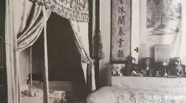 Ảnh hiếm chưa từng được hé lộ trong hôn lễ Hoàng đế Phổ Nghi - vị vua cuối cùng của nhà Thanh-6