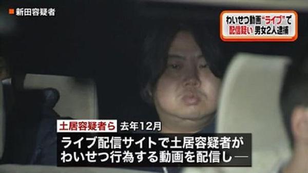 Khoe ảnh khỏa thân lên mạng, thiếu nữ xinh đẹp bị bắt mới lộ ra là bà cô 58 tuổi-4