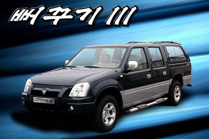 2 hãng ô tô của Triều Tiên được thế giới biết đến-2