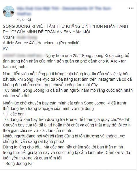Xôn xao tâm thư Song Joong Ki lên tiếng trấn an người hâm mộ sau thông tin ly hôn: Vợ chồng tôi vẫn đang hạnh phúc-1