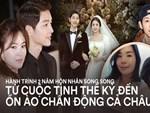 Hóa ra Song Hye Kyo chẳng bận tâm gì tới tin đồn ly hôn vì còn đang phải chuẩn bị mang thai đây này-4