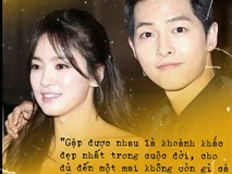 Lời thề của Song - Song trong đám cưới hơn 1 năm trước bỗng gây bão: Dù mai không còn gì cả, vẫn nguyện mãi một tình yêu chân thành