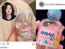Động thái đầu tiên của Song Hye Kyo sau tin đồn ngoại tình: Đăng ảnh na ná cô bạn thân