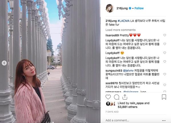 Khi Song Hye Kyo đau đầu vì bị đồn ly hôn, tình cũ khoe ảnh hạnh phúc bên mỹ nhân Vườn sao băng và con nhỏ-3