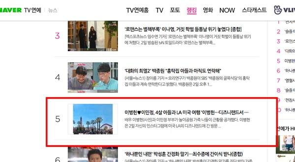 Khi Song Hye Kyo đau đầu vì bị đồn ly hôn, tình cũ khoe ảnh hạnh phúc bên mỹ nhân Vườn sao băng và con nhỏ-5