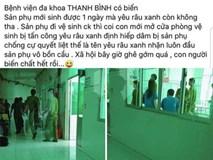 Lãnh đạo bệnh viện ở Đồng Tháp lên tiếng về thông tin sản phụ bị hiếp dâm