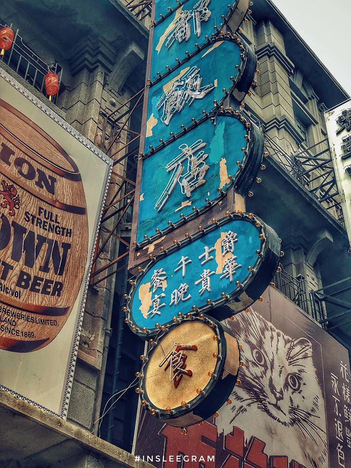 Tham quan phim trường lớn nhất Thượng Hải: Tân Dòng Sông Ly Biệt và 1 loạt tác phẩm nổi tiếng đều quay ở đây-28