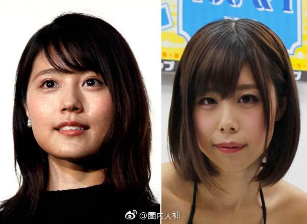 Bị chê bai không xinh bằng em gái suốt 3 năm, mỹ nhân Nhật Bản ghi lại toàn bộ quá trình thẩm mỹ trong nước mắt-4