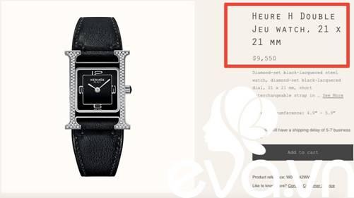 Bóc giá chiếc đồng hồ đính 122 viên kim cương lấp lánh mới nhất của Ngọc Trinh-3