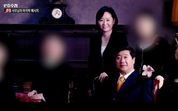 Cái chết bí ẩn của phu nhân tài phiệt Hàn Quốc: Bị chồng con bạo hành, giam lỏng và đoạn tin nhắn tuyệt mệnh ám ảnh-1