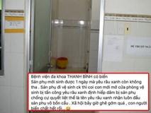 Vụ sản phụ bị tấn công tình dục trong nhà vệ sinh bệnh viện: Hé lộ lời khai của nghi phạm