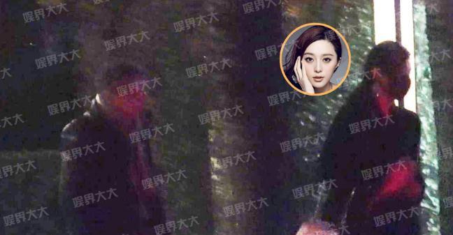 Nóng: Lộ ảnh Phạm Băng Băng ôm người đàn ông lạ mặt lúc nửa đêm-6