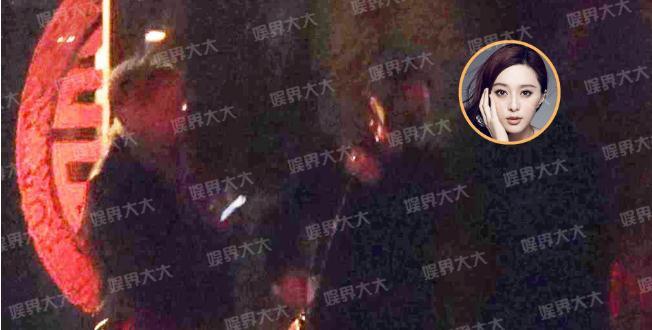 Nóng: Lộ ảnh Phạm Băng Băng ôm người đàn ông lạ mặt lúc nửa đêm-5