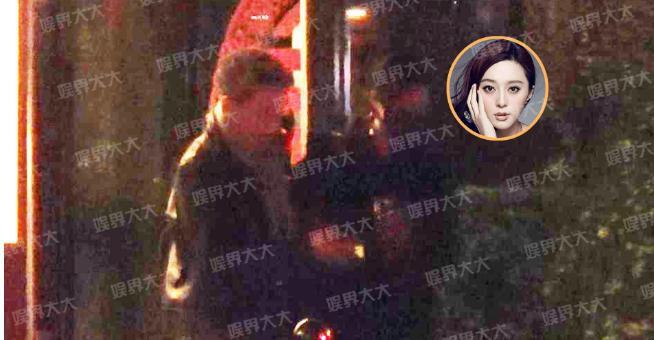 Nóng: Lộ ảnh Phạm Băng Băng ôm người đàn ông lạ mặt lúc nửa đêm-4