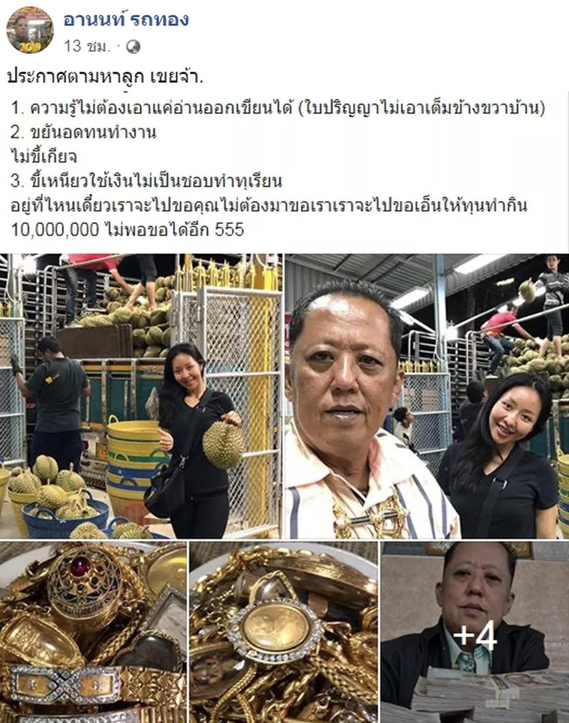 Chủ vựa sầu riêng Thái Lan hủy kế hoạch chi 7 tỷ đồng kén rể, nói mình sắp chết vì điện thoại liên tục reo-2