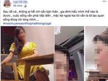 Xuất hiện hàng loạt Facebook giả mạo cô giáo bị tố vào nhà nghỉ với nam sinh lớp 10