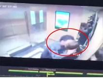 Người đàn ông cưỡng hôn nữ sinh trong thang máy đã trình diện
