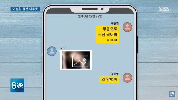 Rùng mình trước sở thích dơ bẩn, bệnh hoạn của Jung Joon Young: Làm việc đồi trụy ở nhà tang lễ, quay lén clip sex để khoe chiến tích-3