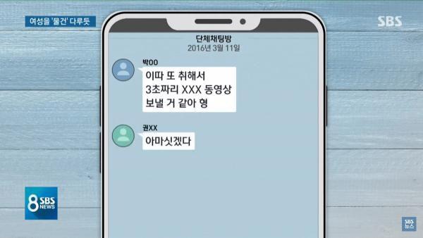 Rùng mình trước sở thích dơ bẩn, bệnh hoạn của Jung Joon Young: Làm việc đồi trụy ở nhà tang lễ, quay lén clip sex để khoe chiến tích-5