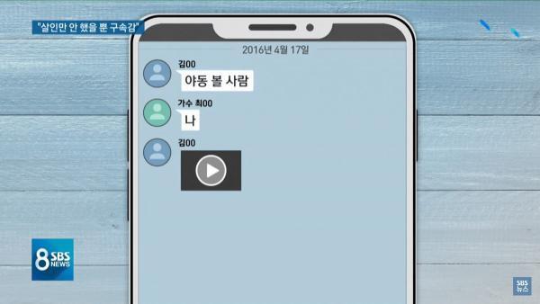 Rùng mình trước sở thích dơ bẩn, bệnh hoạn của Jung Joon Young: Làm việc đồi trụy ở nhà tang lễ, quay lén clip sex để khoe chiến tích-8