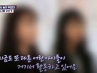 Giữa vụ bê bối chat sex tập thể chấn động, nữ idol Hàn tiết lộ chuyện bị bắt ăn cơm trộn bọ, quấy rối tình dục công khai
