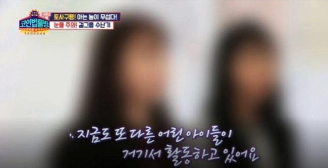 Giữa vụ bê bối chat sex tập thể chấn động, nữ idol Hàn tiết lộ chuyện bị bắt ăn cơm trộn bọ, quấy rối tình dục công khai-1