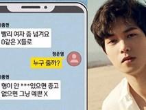 """""""Con trai"""" Jang Dong Gun trong """"Phẩm chất quý ông"""" chính là nhân vật"""