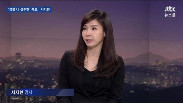Chân dung nữ công tố viên dũng cảm nổ phát súng đầu tiên chống lạm dụng tình dục ở Hàn Quốc, bóc trần bóng ma đáng sợ khiến hàng nghìn phụ nữ khổ đau-2