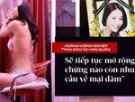 Những cụ bà hành nghề mại dâm ở Hàn Quốc: Con cái không quan tâm, bị đẩy vào đường cùng trong xã hội-4