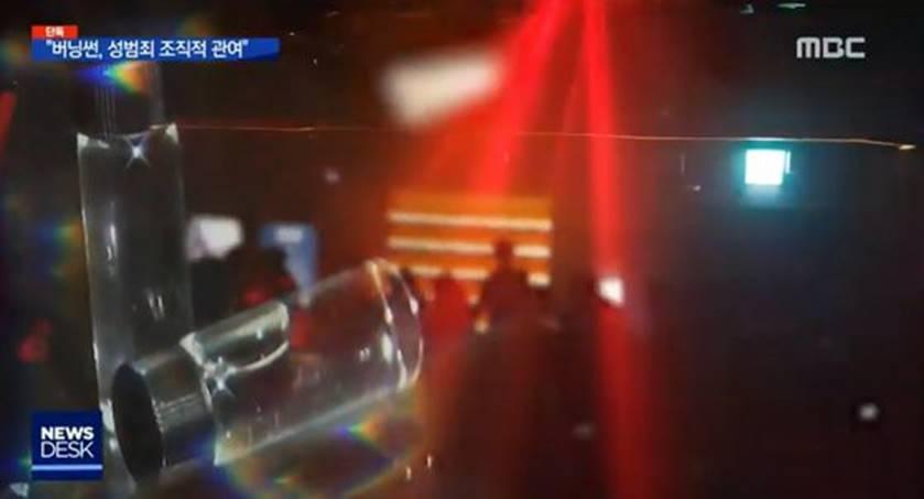 Hoạt động chiếu clip hiếp dâm bệnh hoạn ở club đèn đỏ Gangnam: Vụ án Seungri, Jung Joon Young chỉ là bề nổi-1