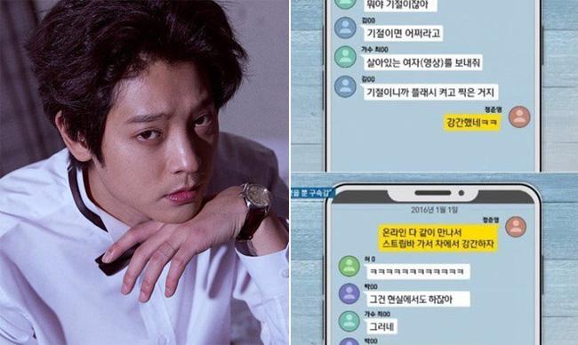 Rùng mình với nội dung tin nhắn đầy nhục dục của Jung Joon Young khoe chiến tích sex tập thể, tặng phụ nữ làm quà Giáng sinh-2