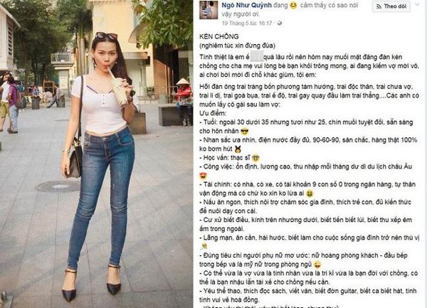 Nữ MC từng đăng tin tuyển chồng bức xúc vì ảnh bầu sữa của mình bị chôm đi quảng cáo thuốc nở ngực-2